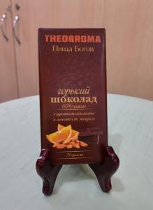 Шоколад горький 65%, шесть видов