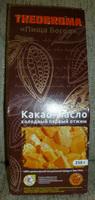 Какао масло холодного отжима, 100 г и 250 г
