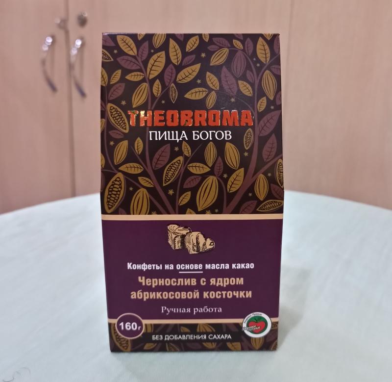Конфеты с ядром абрикосовой косточки в натуральном шоколаде