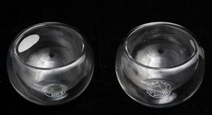 Пиала необжигающая стеклянная с двойным дном 50 мл