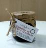 Конфитюры из натуральных ягод без косточек, 240 г