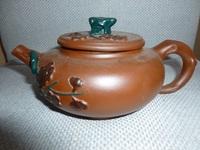 Чайник-хамелеон Сакура, 380 мл