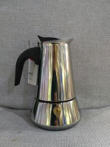 Гейзерная кофеварка средняя для индукционной плиты