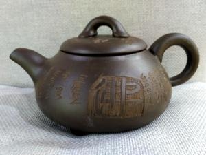 """Чайник глиняный """"Иероглифы"""" большой"""